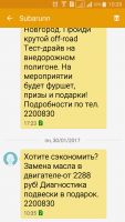 Screenshot_2017-01-30-10-39-46.png