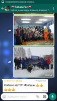 Screenshot_2017-12-25-19-50-11~01.png
