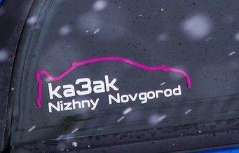 nakl2